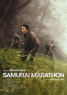 Samurai Marathon 2019 JAPANESE