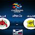 مشاهدة مباراة الاتحاد والريان بث مباشر 7-05-2019 دوري ابطال اسيا .