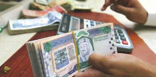 """حملة سعودية جديدة لتغيير مواعيد صرف رواتب الأبراج والبنوك المحلية تستعد لصرف رواتب """"الأسد"""".. غدًا"""