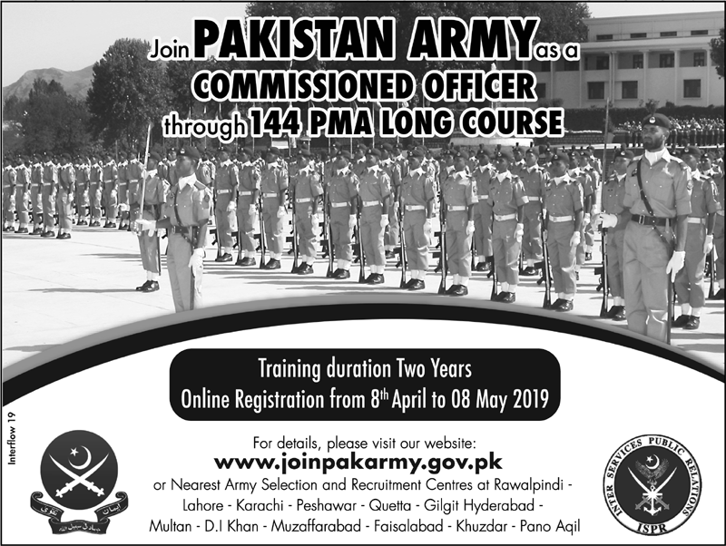Advertisement for Pakistan Army Jobs April 2019