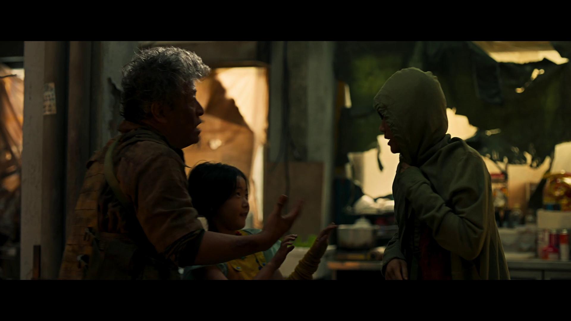 Estación Zombie 2 Península (2020) Full HD 1080p Latino