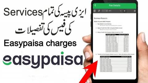 Easypaisa charges - easypaisa charges list send withdrawal
