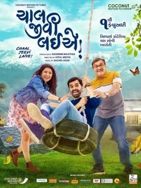 Chaal jeevi laiye full gujarati Movie Free Download 720p 1080p, Index of Chaal Jeevi laiye