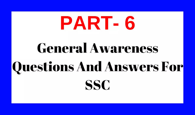 General Awareness Questions And Answers For SSC, General Knowledge Questions And Answers For Government Exams, general knowledge questions and answers Hindi