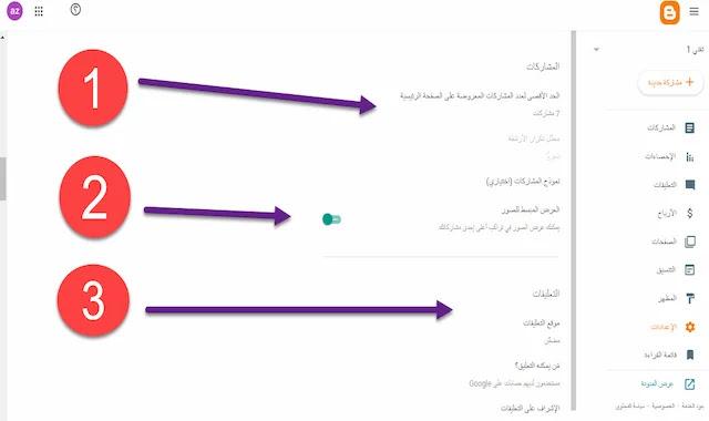 انشاء مدونة بلوجر والربح منها, كيفية انشاء مدونة والربح منها, كيفية انشاء مدونة بلوجر والربح منها, انشاء مدونة والربح منها, عمل مدونة والربح منها, مدونة بلوجر والربح منها, كيفية عمل مدونة والربح منها, طريقة عمل مدونة والربح منها, طريقة انشاء مدونة والربح منها, انشاء مدونة بلوجر والربح منها, انشاء مدونة على جوجل, انشاء مدونة قوقل, انشاء مدونة جوجل, انشاء مدونة مجانية والربح منها, انشاء مدونة جديدة على بلوجر, انشاء مدونة مجانية على جوجل, كيفية انشاء مدونة بلوجر والربح منها, كيفية انشاء مدونة على بلوجر, انشاء مدونة بلوجر 2020, انشاء مدونه على بلوجر, كيفية نشر مدونة بلوجر على جوجل, كيف انشاء مدونه في قوقل, انشاء مدونة في قوقل, انشاء مدونه, انشاء مدونه مجانيه, انشاء مدونة مجانية, إنشاء مدونة مجانية, خطوات انشاء مدونة بلوجر, انشاء مدونة blogger, انشاء مدونة الكترونية, إنشاء مدونة الكترونية, انشاء مدونة احترافية, انشاء مدونة بلوجر من الهاتف, طريقه انشاء مدونه, كيفية انشاء مدونة على جوجل, انشاء مدونة بلوجر, إنشاء مدونة بلوجر, كيفية انشاء مدونة في بلوجر, طريقة انشاء مدونة والربح منها, انشاء مدونة على بلوجر, كيفية انشاء مدونة, كيفية إنشاء مدونة, كيفية انشاء مدونة مجانية, كيف انشاء مدونة مجانية, عمل مدونة على بلوجر, كيفية انشاء مدونة الكترونية, طريقة انشاء مدونة بلوجر, انشاء مدونة, كيفية انشاء مدونة بلوجر, طريقة فتح مدونة بلوجر, عمل مدونة على جوجل, انشاء مدونة بلوجر احترافية, انشاء مدونة في بلوجر, انشاء مدونة بلوجر احترافية 2020, خطوات انشاء مدونة, طريقة انشاء مدونة بلوجر, كيفيه عمل مدونه, طريقه عمل مدونه, كيفية صنع مدونة, مدونة بلوجر, انشاء مدونة بلوجر, كيفية انشاء مدونة والربح منها, مدونات بلوجر مشهورة, بلوجر تسجيل الدخول, إنشاء مدونة بلوجر, انشاء مدونة بلوجر احترافية, مدونات عربية على بلوجر, كيفية انشاء مدونة, انشاء مدونه, انشاء مدونة بلوجر من الهاتف, تسجيل دخول مدونة بلوجر, كيفية كتابة مدونة في بلوجر, انشاء بلوجر, منصة بلوجر, تسجيل مدونة بلوجر, انشاء مدونة مجانية, كيفية انشاء مدونة بلوجر, انشاء مدونة الكترونية, كيفية انشاء مدونة بلوجر والربح منها, بلوجر مدونة, انشاء مدونة على بلوجر, الربح من المدونات, مدونتي على بلوجر, عمل مدونة بلوجر, طريقة انشاء مدونة, مدونة blogger, الر
