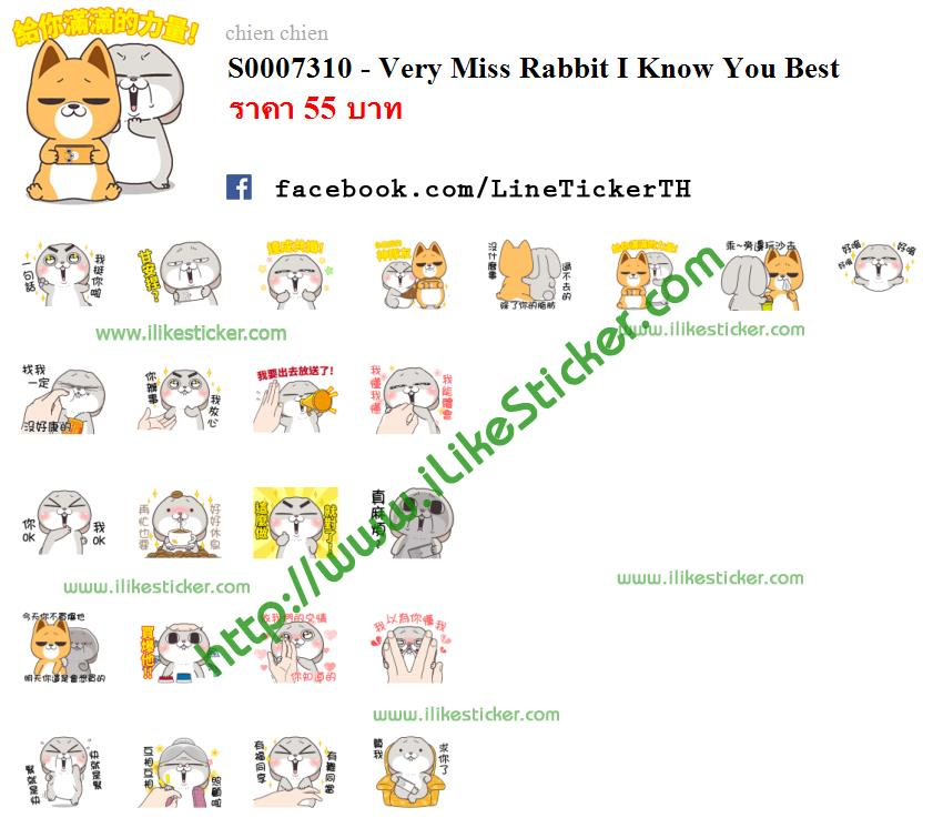 Very Miss Rabbit I Know You Best