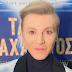 Τάκης Ζαχαράτος: Δείχνει τα σημάδια της λεύκης πάνω στο σώμα του