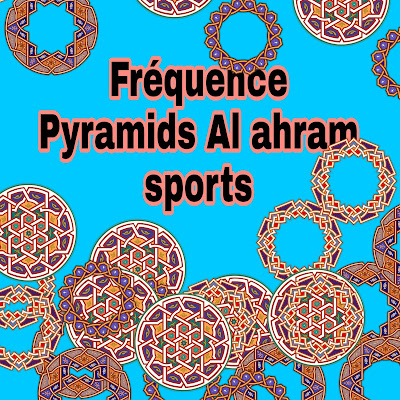 Fréquence Pyramids Al-Ahram Sport Channel Frequency 2021