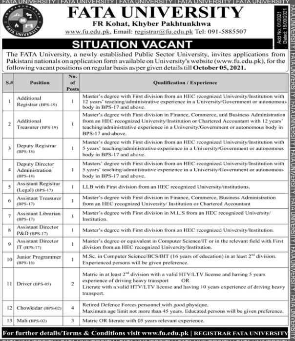 فاٹا یونیورسٹی ایف آر کوہاٹ میں نوکریاں ، ابھی درخواست دیں۔ | jobs in kohat university |  latest jobs | jobs| jobs in peshawar | jobs near me