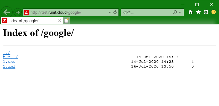 NGINX HTTP Basic Authentication Login Access Page