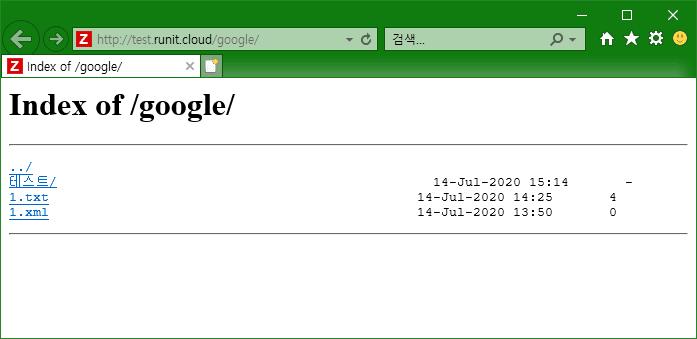 [WEB] NGINX에서 HTTP 기본 인증을 통한 접속 제한 설정하기