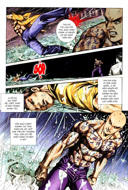 Đại Ca Giang Hồ chap 8 - Trang 14