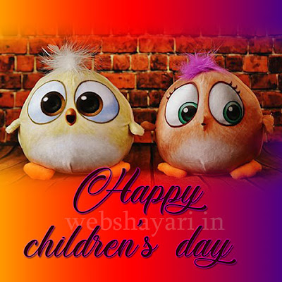 happy children day pictures