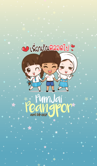 PumJai Peangpor and Pakeez