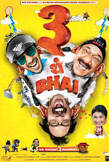 Teen Thay Bhai (2011) Bollywood movie mp3 song free download