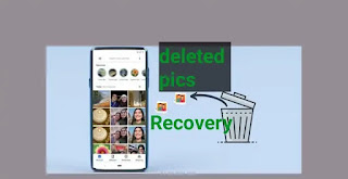 How to recover image