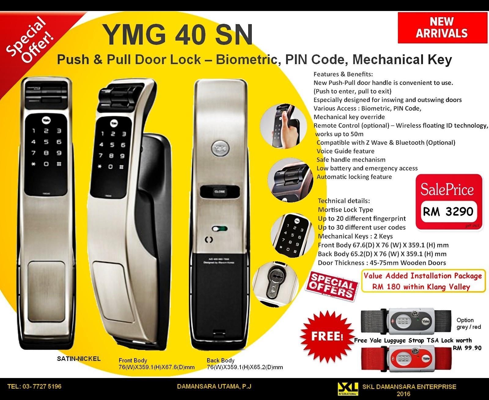 Skl Diy Uptown Yale Ymg 40 Push Amp Pull Digital Biometric