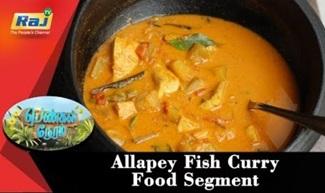 Allapey Fish Curry | Food Segment | Pengal Neram | 06 August 2018 | Raj Tv