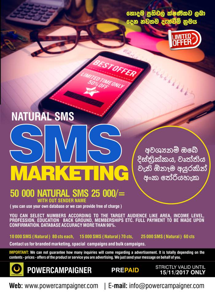 Powercampaigner| SMS Marketing Special Offer ( Natural SMS - Without sender name )