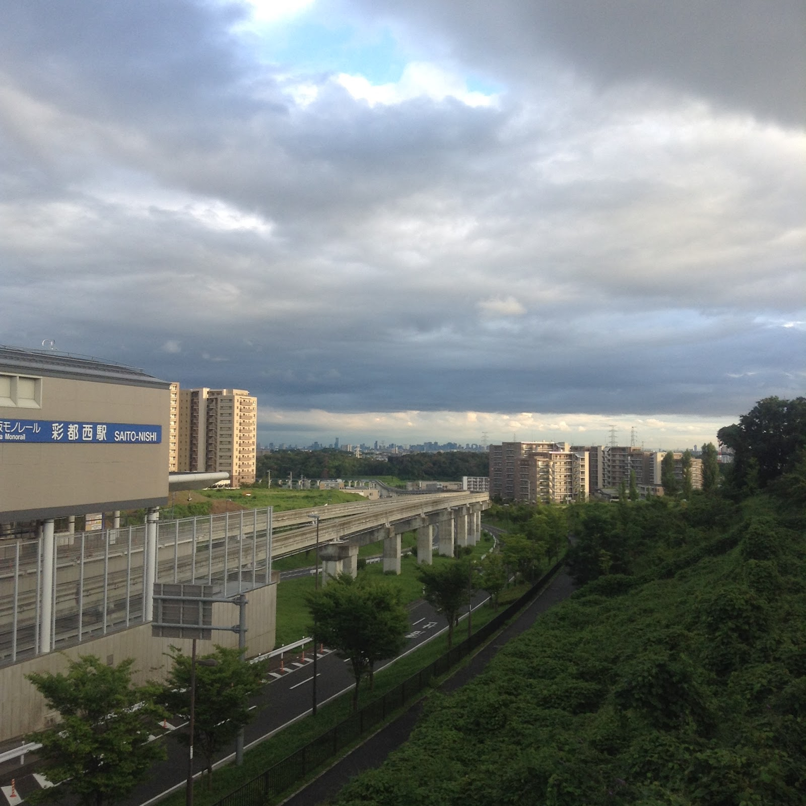 Osaka monorail Japanese suburbs