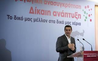 Εξαιρετική είδηση, με ιδιαίτερο συμβολισμό, και ένα ακόμη καθοριστικό βήμα για την οριστική έξοδο της χώρας από την κρίση, χαρακτήρισε ο πρωθυπουργός, Αλέξης Τσίπρας, την ανακοίνωση της Κομισιόν, η οποία συνιστά την έξοδο της Ελλάδας από τη διαδικασία ελέγχου υπερβολικού ελλείμματος.