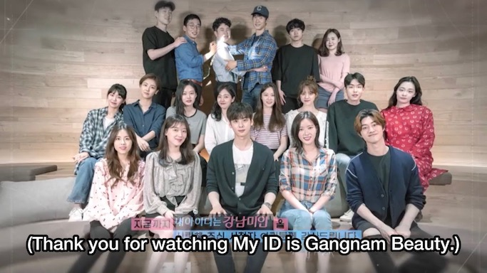 Lessons from Kdrama My ID Is Gangnam Beauty