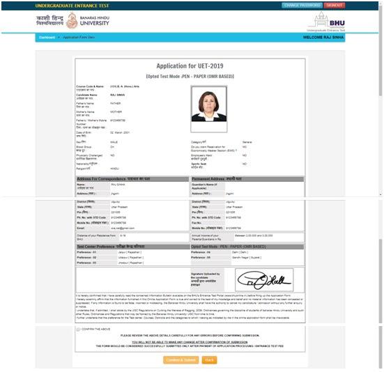 BHU LLB 2020 Application Form
