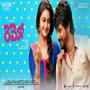 Remo Telugu Mp3 Songs Free Download