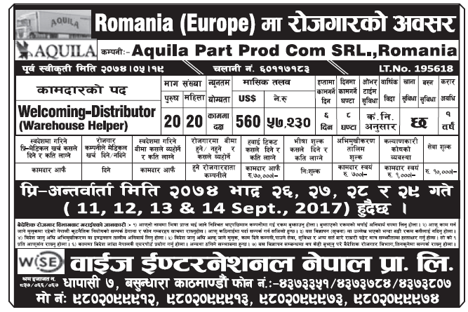 Jobs in Romania for Nepali,Salary Rs 57,230