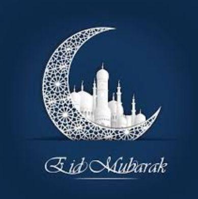 Eid Mubarak 2017 cards