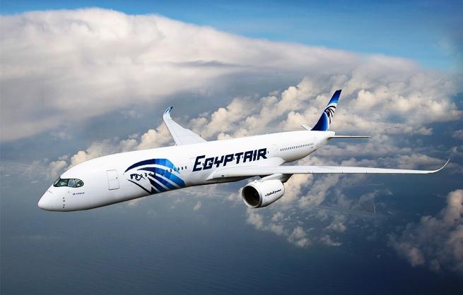 مصر للطيران EgyptAir