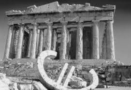 """ενας Μασονος αποκαλυπτει το σχεδιο """"Ελληνικη κριση"""". Γιατί επιλέχτηκε η Ελλάδα;"""
