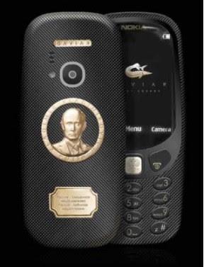 Nokia 3310 Supremo Vladimir Putin Edition