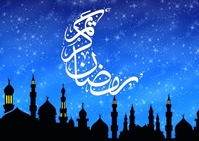 Kumpulan Cerpen Bulan Suci Ramadhan Tulisan Tulisan