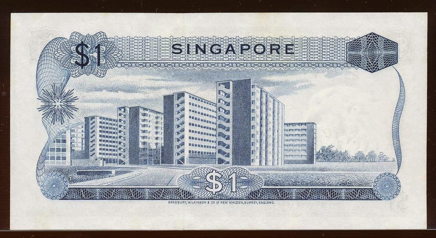 Singapore currency 1 dollar note Orchid series