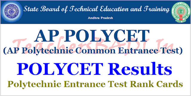 AP Polycet Results 2019,Polytechnic entrance test Rank cards,polycet rank cards