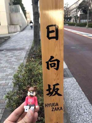 46 Fakta Majalah Shukan Bunshun Jepang 7