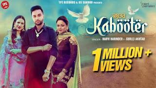 Kabooter Lyrics Harvi Harinder x Gurlez Akhtar
