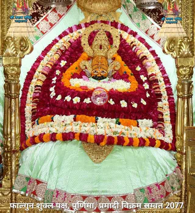 khatushyamji darshan 28 march 2021