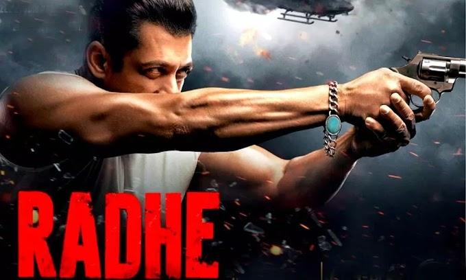 राधे ब्लॉकबस्टर 2021 फिल्म सलमान खान ऑनलाइन फिल्में देखे, radhe 2021 full movie wach online free