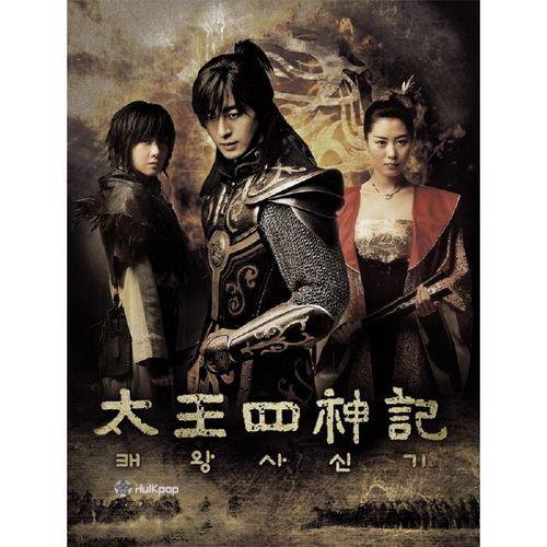 Various Artists – The Legend OST