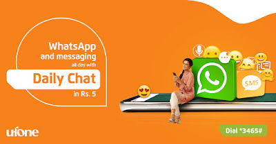 Ufone Daily Chat Package Subscription & Unsub Code