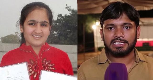 कन्हैया को चैलेंज करने वाली जाह्नवी को मिल रही हैं धमकियां
