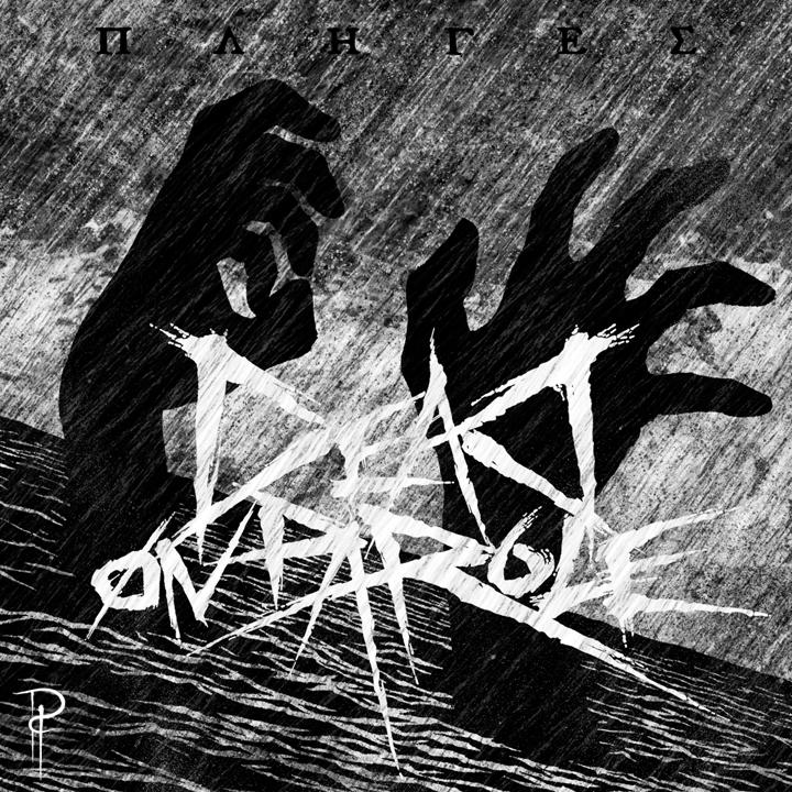 Dead On Parole - Πληγές (cd)   2017