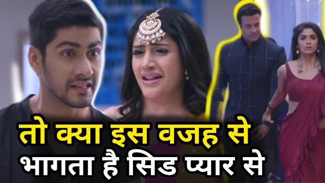 Break-UP :  Bitter secret of Sid's first marriage reason of Sid Ishani's breakup in Sanivani