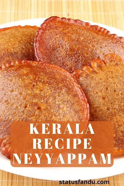 How-To-Make-Kerala-Recipe-Neyyappam