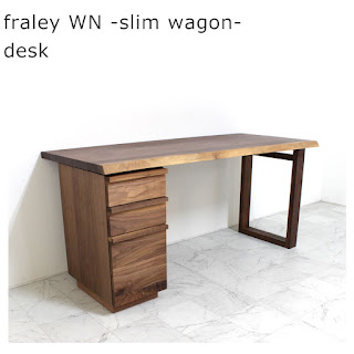 【DK-FRAL-024-WN】フレリー WN -slim wagon- desk