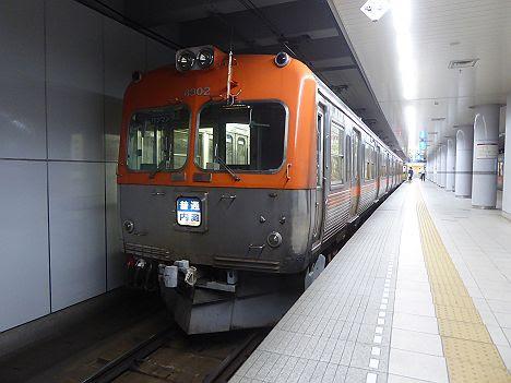 【井の頭線3000系だ!】北陸鉄道浅野川線 普通 内灘行き1 8000系