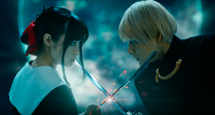 Kaguya-sama: Love Is War Final (Kaguya-sama wa Kokurasetai - Tensai-tachi no Renai Zunousen Final) live-action film
