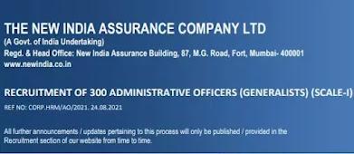 New India Assurance Company Limited Recruitment 2021